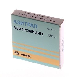 Capsules Azitral 250 mg